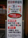 京都市下京区・誠の湯