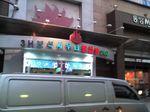 韓国・大田市 大田駅前 3Hポソク(宝石)サウナ(チムジルバン)玄関 汗蒸幕 韓国式岩盤浴 ハンジュンマク
