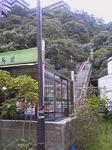 大阪府箕面市・天然温泉 箕面温泉 スパーガーデン