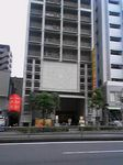 大阪市西区・なにわ天然温泉 花乃井