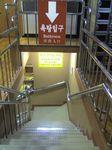 韓国・ソウル駅前 シルロアムサウナ 浴室入口(チムチルバン・チムジルバン・チムヂルバン・チンチルバン 韓国式 岩盤浴 汗蒸幕 ハンジュンマク)