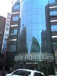 韓国・釜山市中区 釜山駅前 Bally Aqua Land(バリー・アクア・ランド)(チムジルバン)全景 汗蒸幕 韓国式岩盤浴 ハンジュンマク