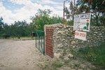 タンザニア・タランギーレ国立公園近くのキャンプサイト入り口